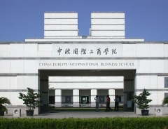 Ein Blick auf das Global Sources Information Centre der CEIBS (Bild: China Europe International Business School)